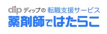 logo_iryo-de-hatarako